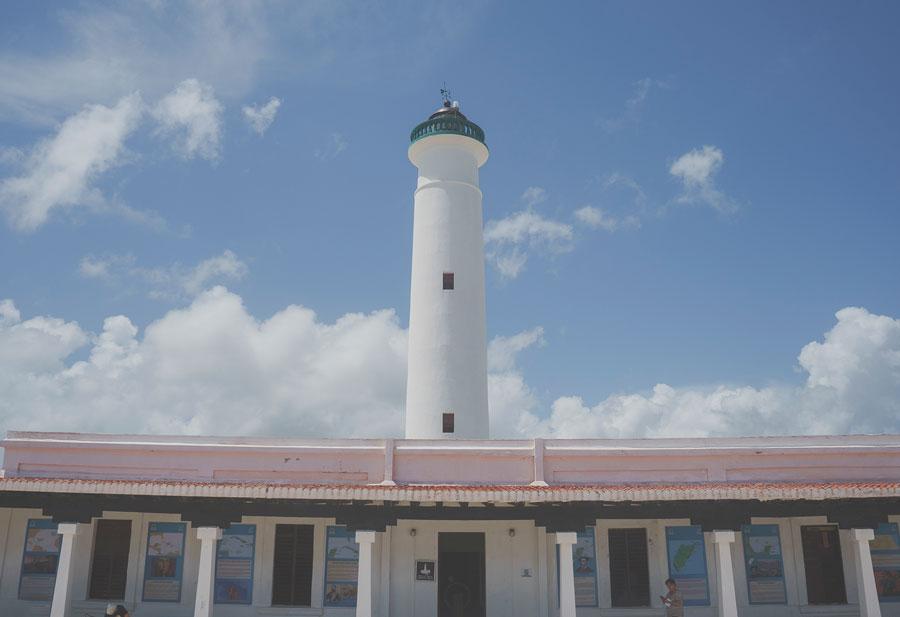 Faro Celarain